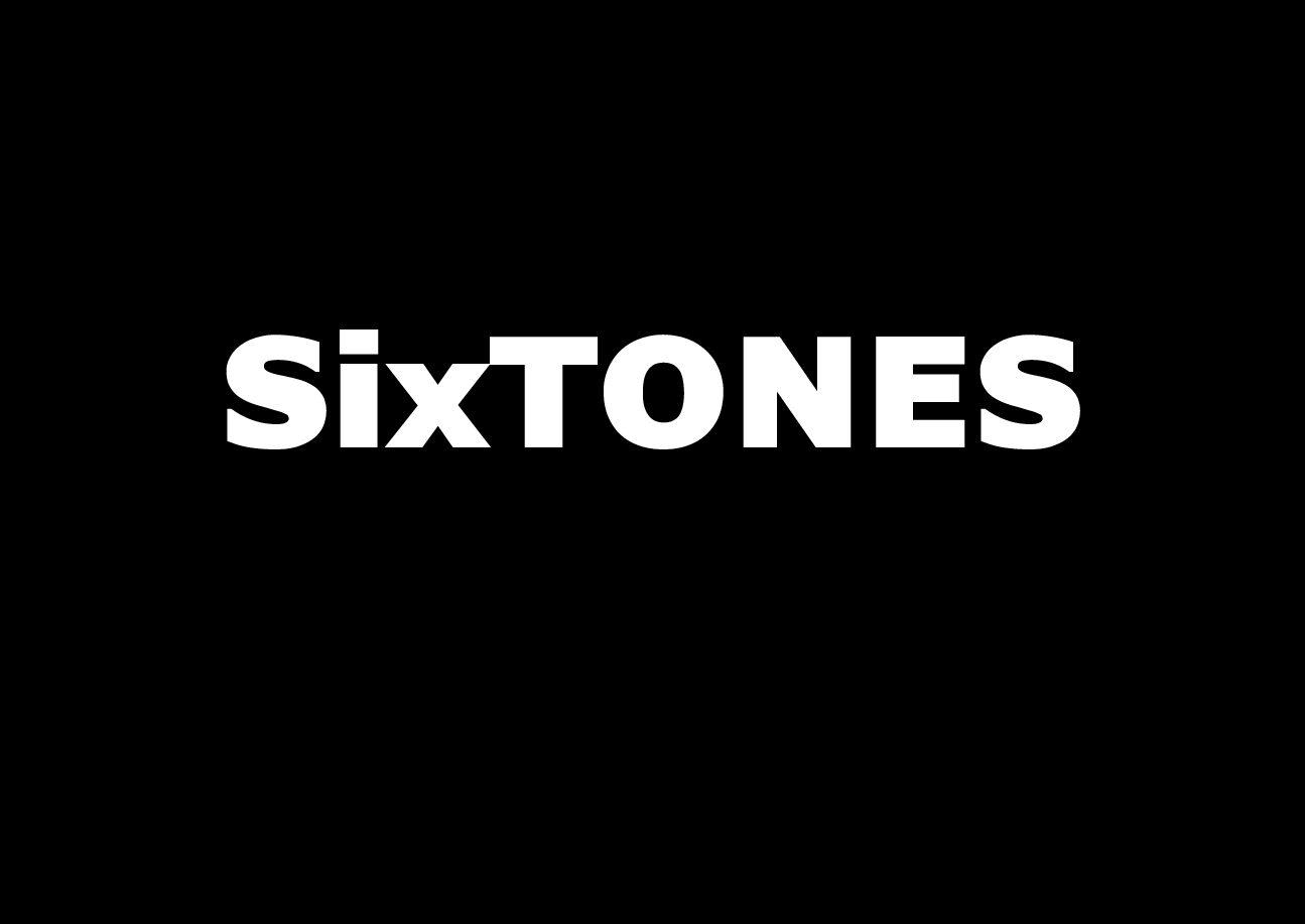 【SixTONES】デビュー前のオリジナル曲